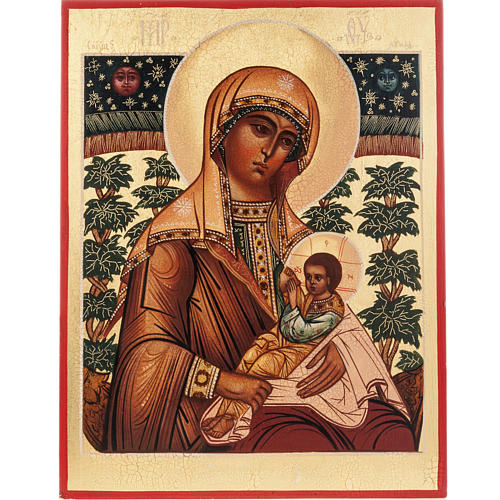 Icona Madre di Dio Allattante: la nutrice 1