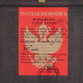 Icona russa Santa Famiglia s3