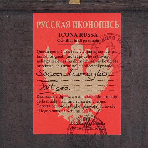 Icona russa Santa Famiglia 3