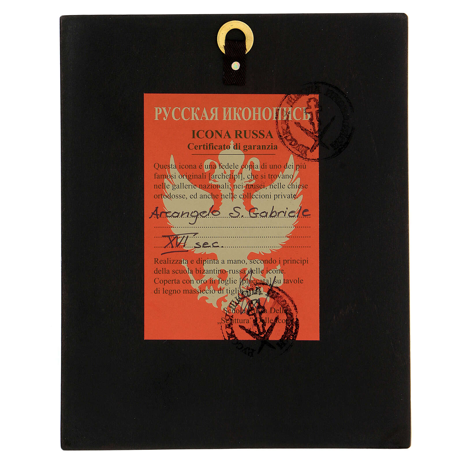 Russische handgemalte Ikone Erzengel Gabriel 14x10 cm 4
