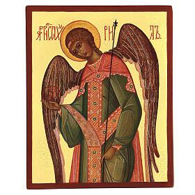 Ícono rusa pintada Arcángel Gabriel 14x10 cm s1