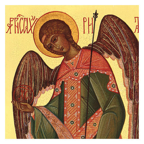 Ícono rusa pintada Arcángel Gabriel 14x10 cm 2