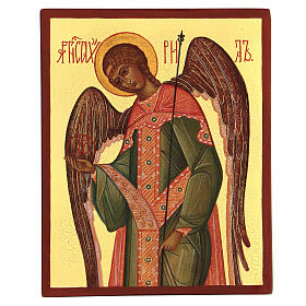 Russian icon Gabriel the Archangel 14x10 cm s1