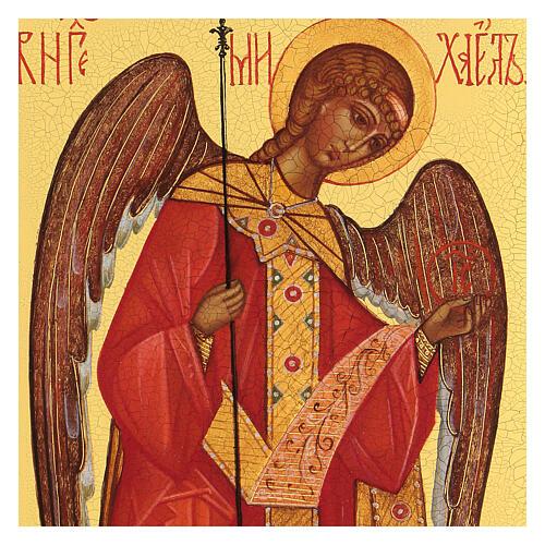 Ikona rosyjska malowana Archanioł Michał 14x10 cm 2