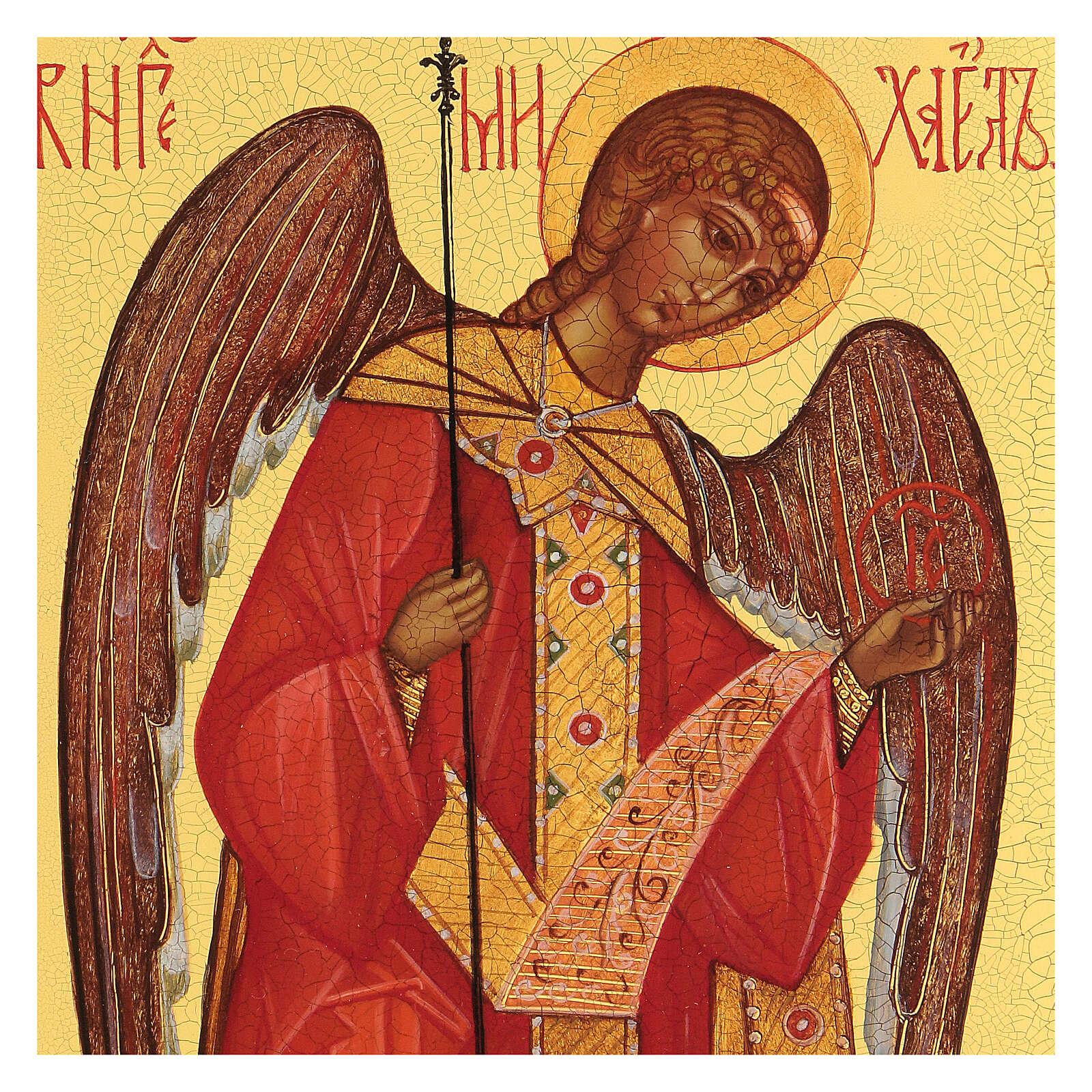 Russian icon Michael the Archangel 14x10 cm 4