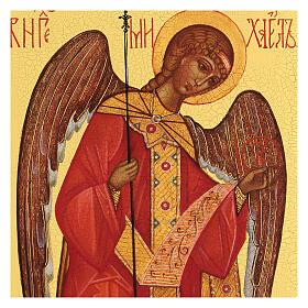 Russian icon Michael the Archangel 14x10 cm s2