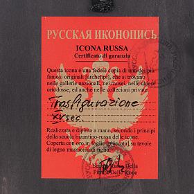 Ícono Ruso pintado Transfiguración s3