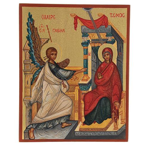 Icona russa dipinta Annunciazione 14x10 cm 1
