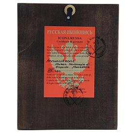 Ikona rosyjska malowana Zwiastowanie 14x10 cm s4
