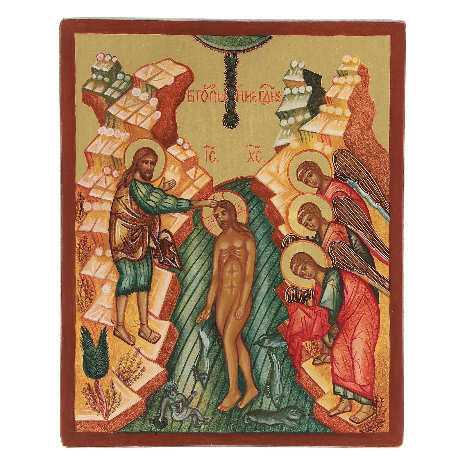 Russian icon, Jesus Baptism 14x10 cm 4