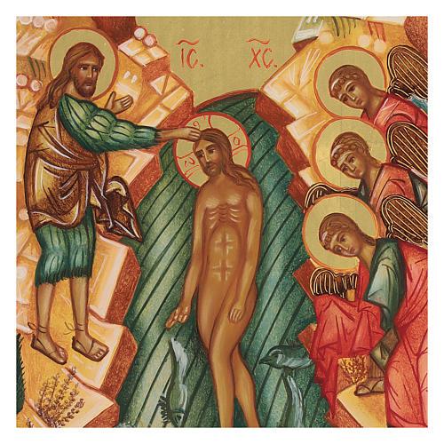 Russian icon, Jesus Baptism 14x10 cm 2