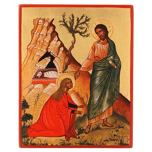 Icône Russe peinte Noli me tangere Jésus et Madelei 1