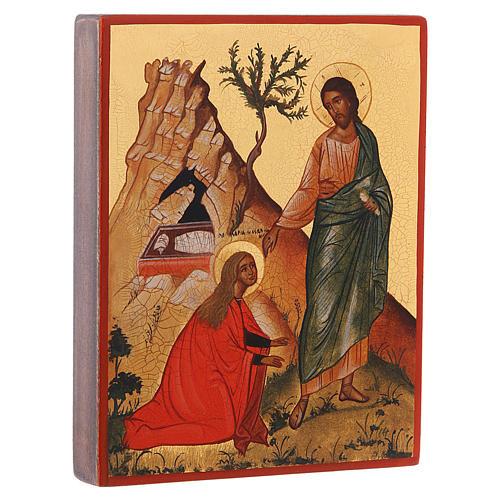 Icône Russe peinte Noli me tangere Jésus et Madelei 2