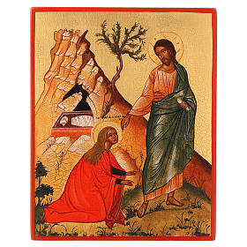 Noli me tangere Russian icon, Jesus and Mary Magdalen s1