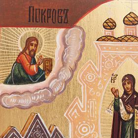 Ikona rosyjska malowana 'Welon Maryi' Pokrow s4