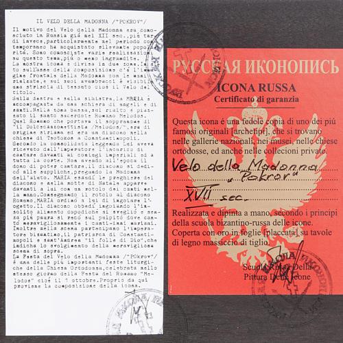 Ikona rosyjska malowana 'Welon Maryi' Pokrow 6