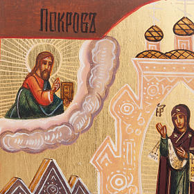 Russian icon Our Lady's veil of Pokrov s4