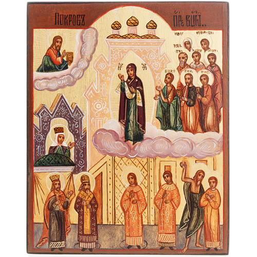 Russian icon Our Lady's veil of Pokrov 1