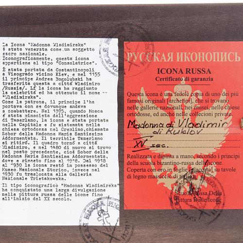 Icône Russe Mère de Dieu de Vladimir, Rublev 3