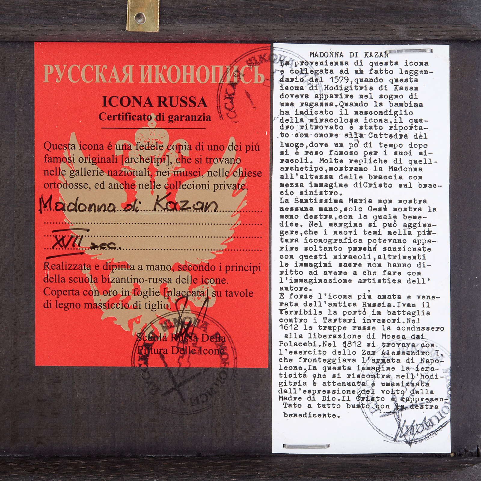 Ícono Virgen de Kazan Rusia bordes rojo 4
