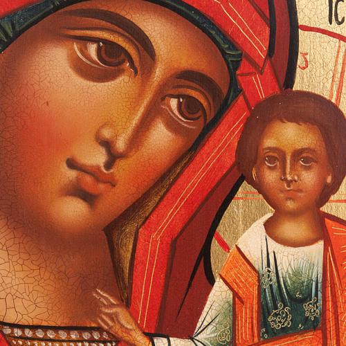 Ícono Virgen de Kazan Rusia bordes rojo 2