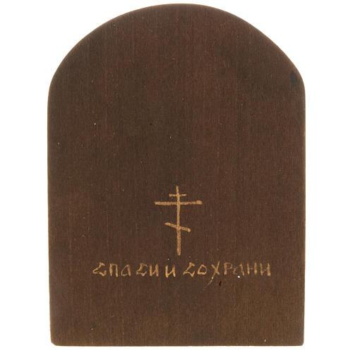 Icona miniatura Madre di Dio del Don Russia 6x9 3