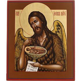 Icona Russia San Giovanni Battista 26x31 dipinta s1