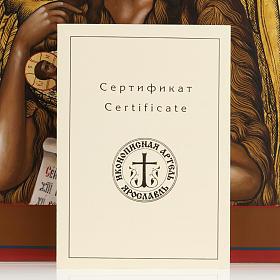 Icona Russia San Giovanni Battista 26x31 dipinta s7