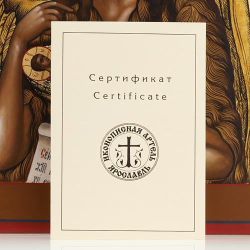Icona Russia San Giovanni Battista 26x31 dipinta 7