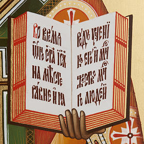 Ícono ruso San Nicolás pintado s5