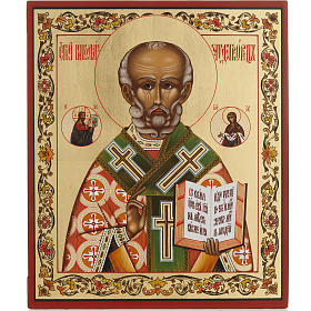 Icône Russe Saint-Nicolas peinte s1