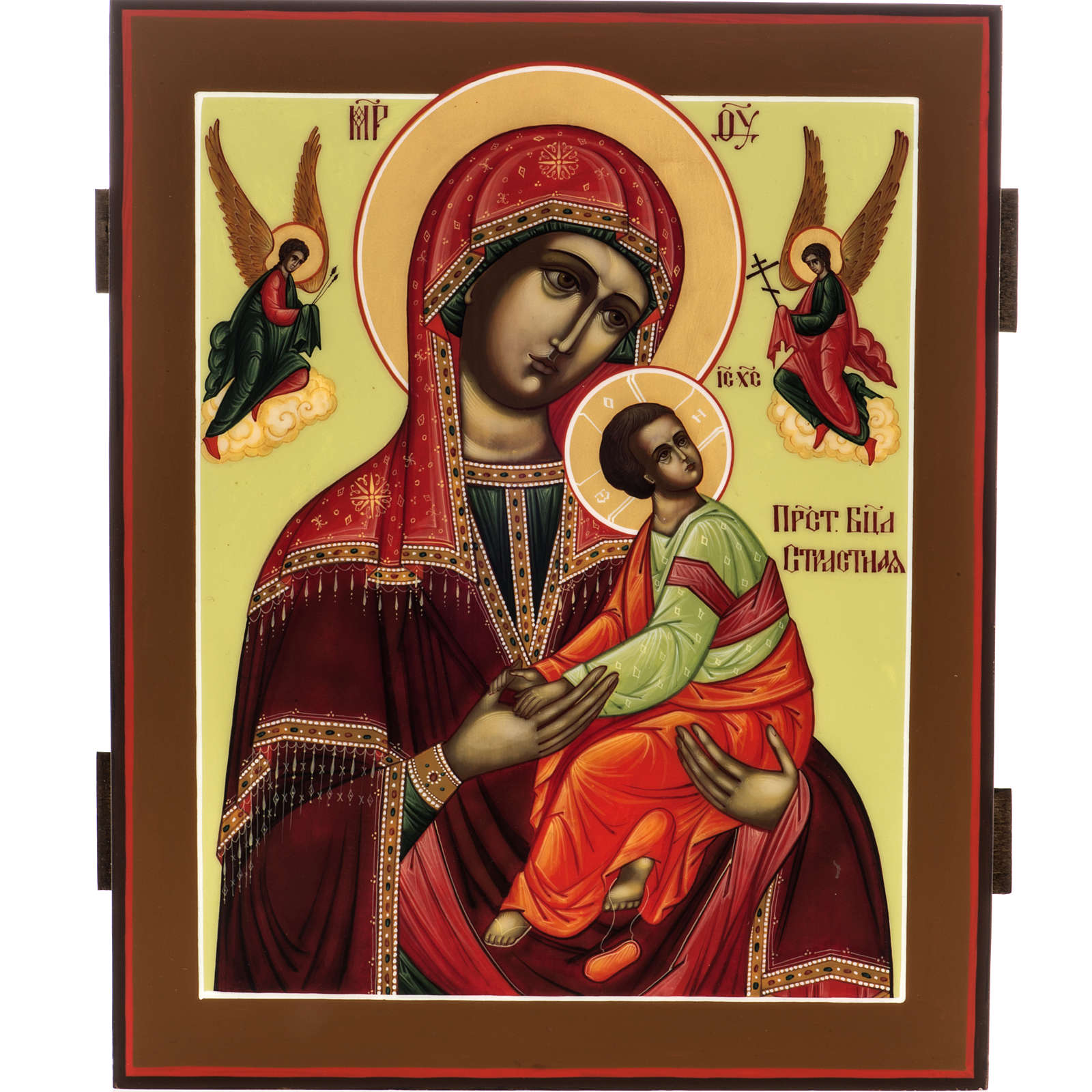 Russian icon, Our Lady of the Passion 27x22cm 4
