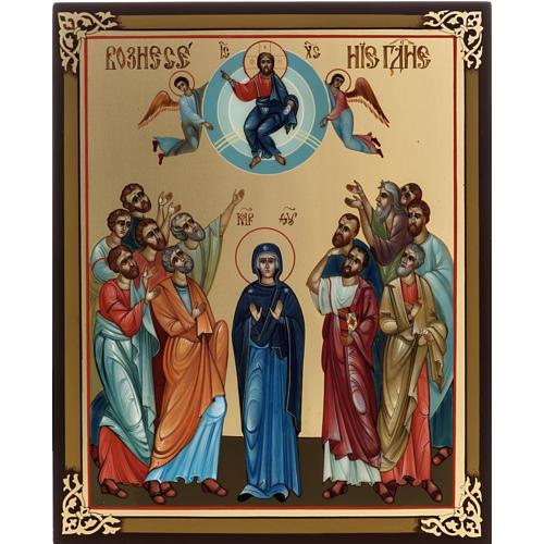 Icona Russia dipinta Ascensione 27x22 1