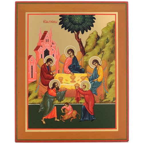 Russian icon, Holy Trinity 31x26cm 1