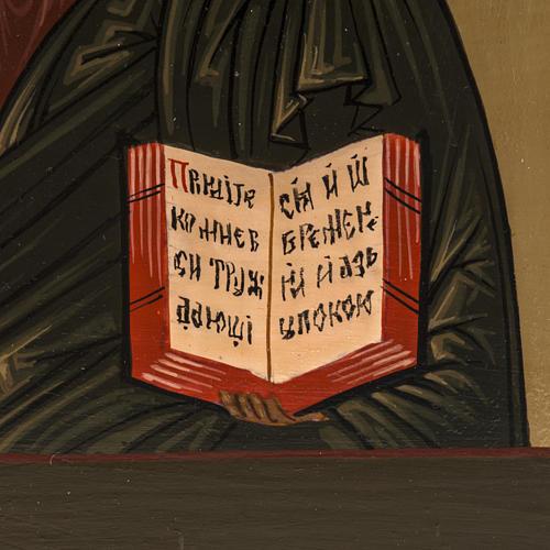 Icône Russie Pantocrator 17,5x13,5 cm 3