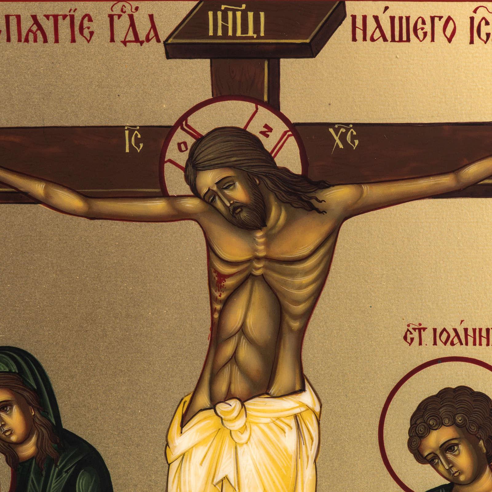 Icona Russia Crocifissione 27x22 cm 4