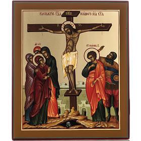 Icona Russia Crocifissione 27x22 cm s1