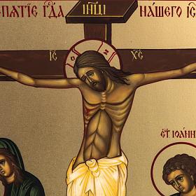 Icona Russia Crocifissione 27x22 cm s2