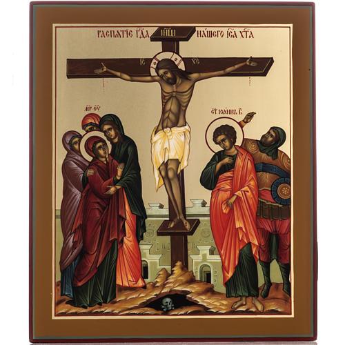 Icona Russia Crocifissione 27x22 cm 1