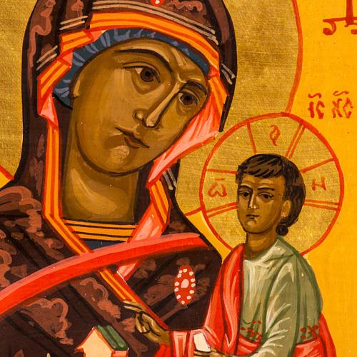 Icona Russa Madre di Dio Montagna dipinta 20x17 2