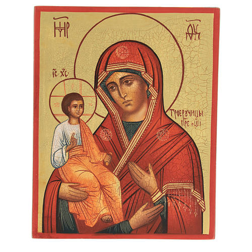 Ícono rusa Virgen de las tres manos 14x10 cm 1