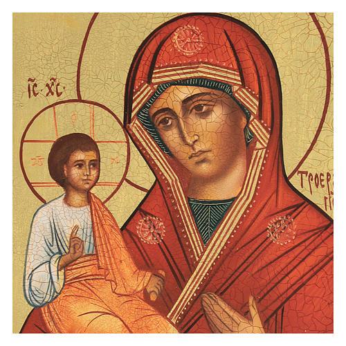 Ícono rusa Virgen de las tres manos 14x10 cm 2
