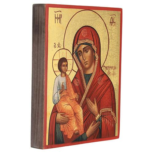 Ícono rusa Virgen de las tres manos 14x10 cm 3