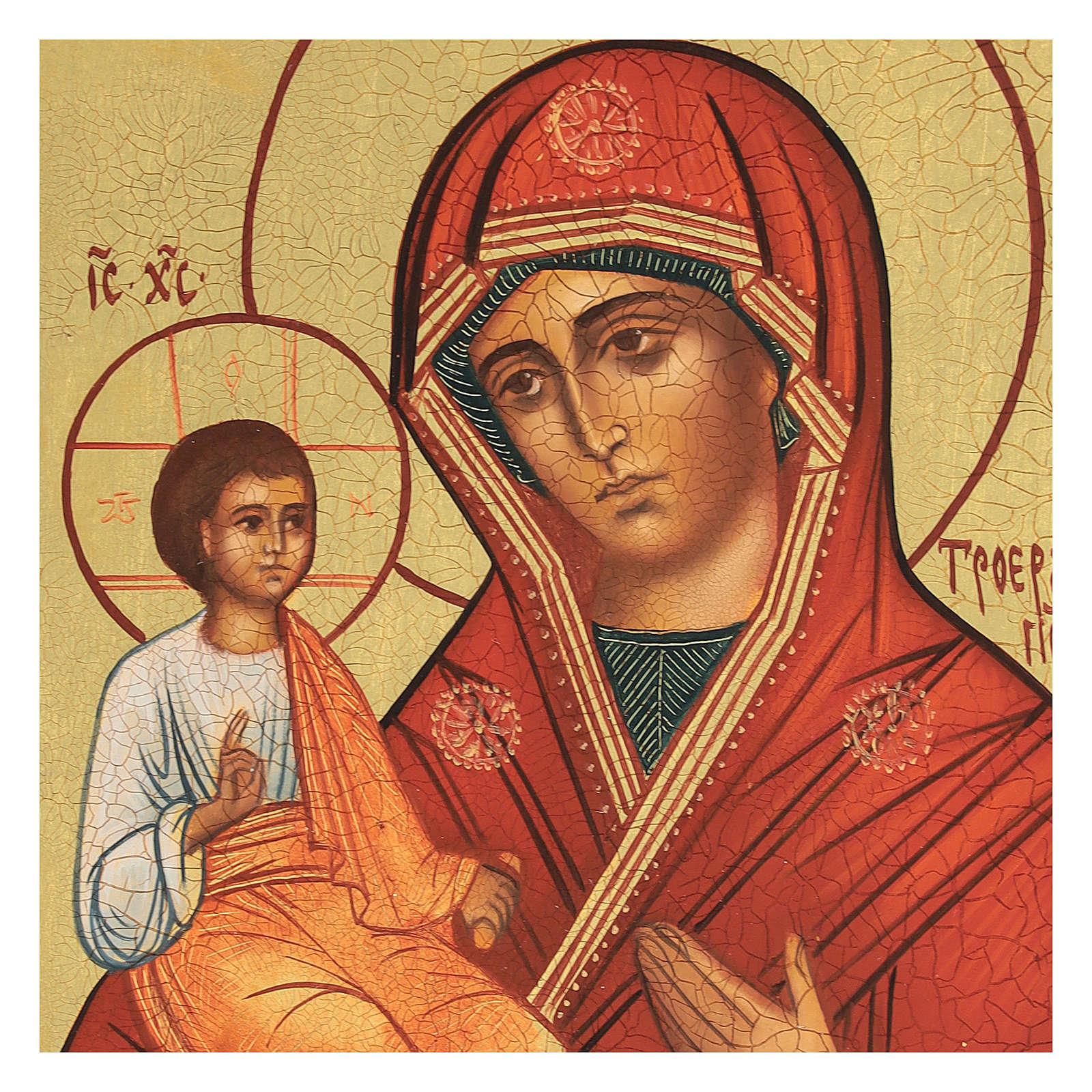Icona russa Madonna delle tre mani 14x10 cm 4