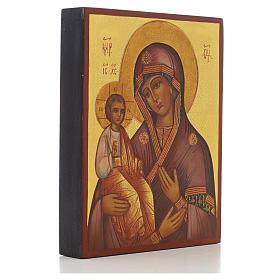 Icona russa Madonna delle tre mani 14x11 cm s2