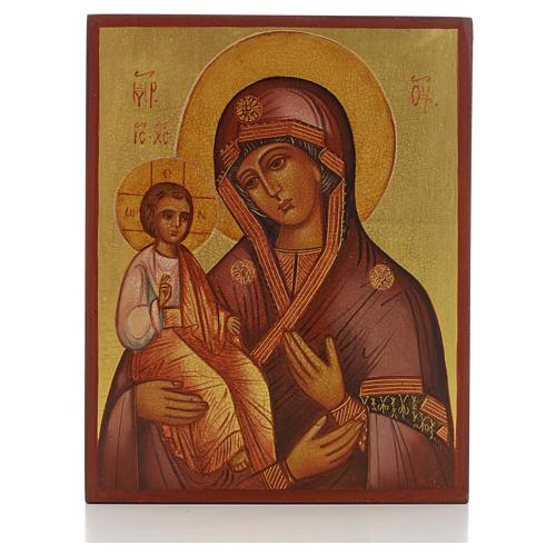 Icona russa Madonna delle tre mani 14x11 cm 1