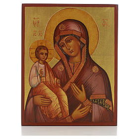 Mother of God of Three Hands Russian icon 14x11 cm s1