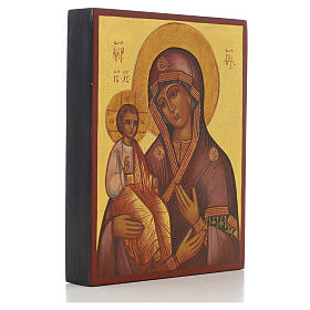 Mother of God of Three Hands Russian icon 14x11 cm s2