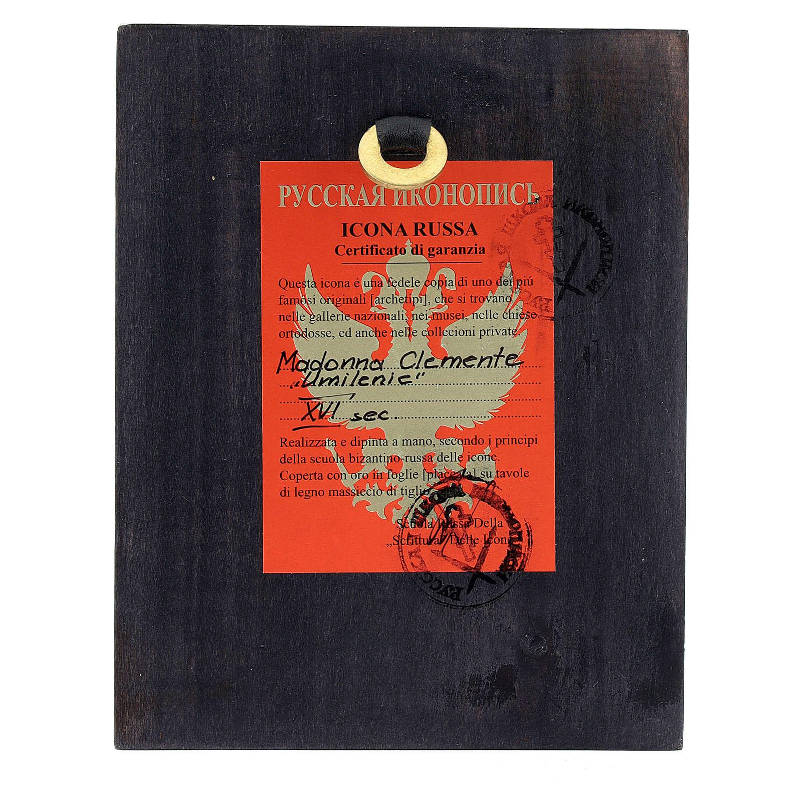 Icona russa Madonna della tenerezza Umilenie 14x10 cm 4