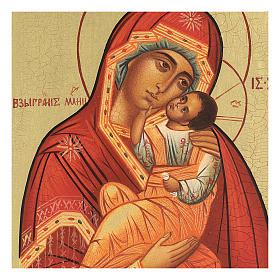 Icona russa Madonna della tenerezza Umilenie 14x10 cm s2